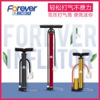 FOREVER 永久 打气筒自行车家用便携小电动电瓶通用加气泵篮球单车充气管子儿童