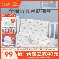 十月结晶 婴儿隔尿垫宝宝防水透气可洗姨妈床垫2条装