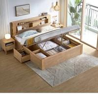 林氏木业 JU2A 北欧灯光储物实木床床 1.2m