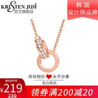 KRISTEN JUDI KRISTEN JUD S925银环环相扣项链