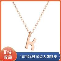 18K金项链字母K字女套链定价