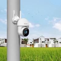 XVV xiaovv户外云台摄像机 4G版 适用于有电无网环境的场景
