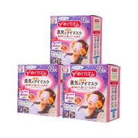 Kao 花王 旗下MegRhythm 美舒律蒸汽眼罩 12片/盒