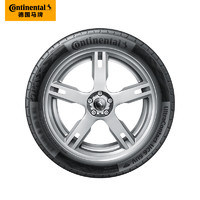 Continental 马牌 235/50R18 97V FR UC6 SUV 轮胎 2条装