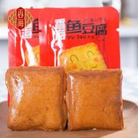 香海 鱼豆腐 香辣味 1000g