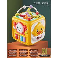 abay 婴儿玩具儿童拍拍鼓手拍鼓六面体音乐6个月宝宝早教1岁可充电