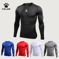 KELME 卡尔美 足球紧身衣男儿童高弹运动长袖打底训练服健身T恤上衣