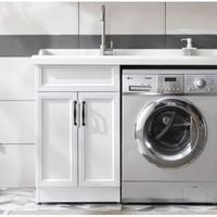 补贴购:HOROW 希箭 华美系列 天使白太空铝洗衣机柜 1m