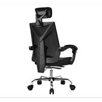 HBADA 黑白调 HDNY133BM 电脑椅 黑色干练款 不带脚托
