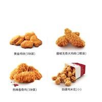 KFC 肯德基 电子券码 炸鸡随心选 30份