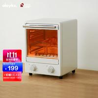 olayks 欧莱克 迷你小电烤箱家用小型台式考箱复古蛋糕烤鸡面包烤炉多功能家庭全自动烘焙考箱12L厨房烘烤机
