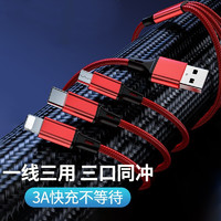 OKSJ 欧克士 三合一数据线快充 苹果/Type-C USB-C/安卓手机通用一拖三充电器线USB