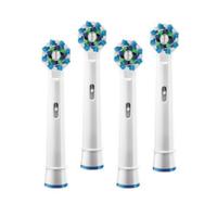 Sarikim 适配博朗oral-b欧乐B电动牙刷头D12D16D20P2000等通用替换牙刷头 多角度型(4支)