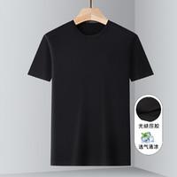 DEICAE 迪赛 21夏季新品专柜款时尚烫钻精致百搭男士短袖t恤