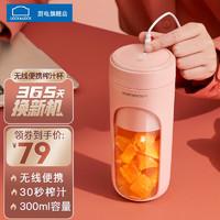 LOCK&LOCK 乐扣乐扣 榨汁机家用多功能小型便携式电动学生宿舍迷你炸水果汁榨汁杯