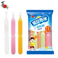 XIZHILANG 喜之郎 夏日奇冰 混合果味棒棒冰脆脆冰碎碎冰儿童零食 85ML*24支+送6支(共30支)
