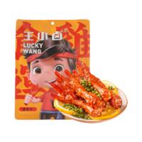 王小卤 中信出版 搜狗输入法联名礼盒 500g