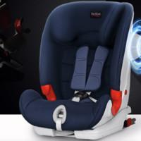 Britax 宝得适 儿童安全座椅 9个月-12岁 百变骑士 精致蓝