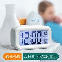 NOKA LED钟多功能静音闹钟客厅卧室床头电子钟智能小学生儿童学生闹钟
