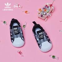 adidas 阿迪达斯 0婴童学步鞋