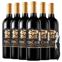 牧文 水野谷梵迪卡龙船干红葡萄酒 750ml*6支