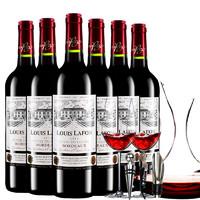 路易拉菲 窖藏波尔多干红葡萄酒 13度 750ml*6支整箱醒酒器装