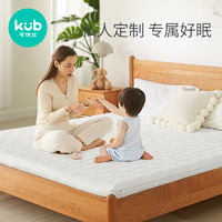 kub 可优比 儿童床垫 120cm*200cm150cm*200cm