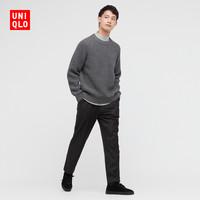 UNIQLO 优衣库 439600 男士针织九分裤