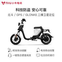 Niu Technologies 小牛电动 UQi TDR44Z 新国标电动车