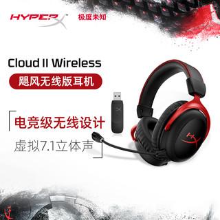 Kingston 金士顿 极度未知(HyperX)Cloud II飓风无线耳机头戴式可充电7.1声道降噪麦克风电竞游戏专用电脑耳麦赛博朋克吃鸡