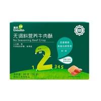 88VIP:YEEHOO 英氏 多乐能系列 儿童营养肉酥 80g