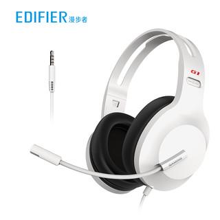 EDIFIER 漫步者 HECATE G1标准版 3.5mm电竞游戏耳机 电脑网课办公有线带麦克风耳麦带线控 白色