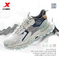 XTEP 特步 山海系列本草 878119320016 男士运动鞋