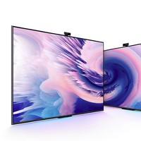 HUAWEI 华为 HD65DESZ 液晶电视 65英寸