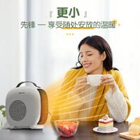 SINGFUN 先锋 取暖器暖风机小型小太阳热风机室内电暖器节能迷你烤火炉家用
