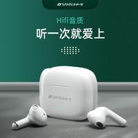 SANSUI 山水 tw8蓝牙耳机真无线tws半入耳式高音质降噪运动适用于华为苹果vivo小米超长续航待机2021年新款双耳女士款