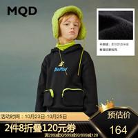 MQD 马骑顿 童装男童 D20430658 上衣连帽保暖卫衣