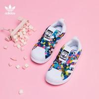 adidas 阿迪达斯 儿童贝壳头板鞋