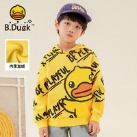 B.Duck B.duck 小黄鸭 儿童带帽卫衣