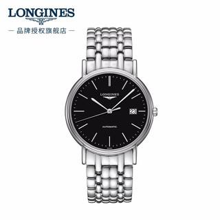 LONGINES 浪琴 时尚系列 男士机械表 L49214526