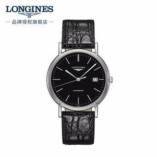 LONGINES 浪琴 时尚系列 男士机械表 L49214522