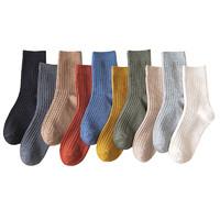 YUZHAOLIN 俞兆林 素色堆堆袜 10双装
