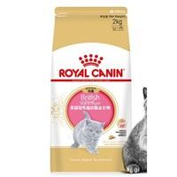 ROYAL CANIN 皇家 英短专属幼猫粮 BSK38/2kg