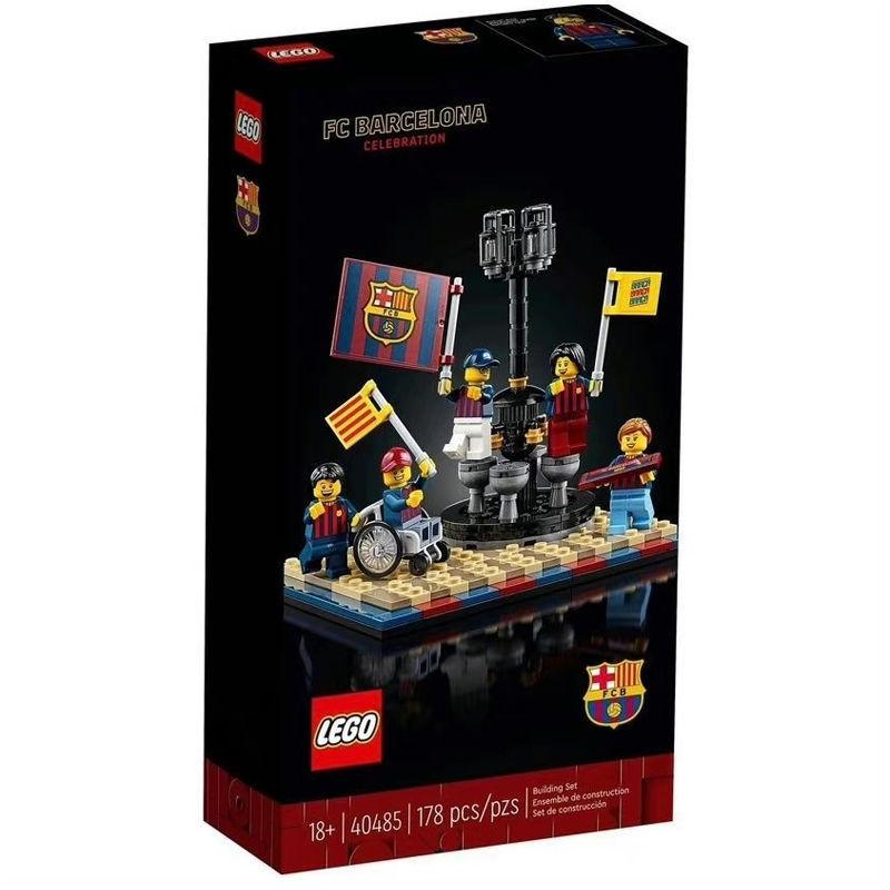 LEGO 乐高 活动套装系列 40485 巴塞罗那球迷庆祝