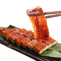 PLUS会员:RedChef 红小厨 蒲烧鳗鱼段 300g
