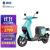 SUNRA 新日 电动车汽车级锂电池保5年电动自行车新国标电瓶车/FN3/HUAWEI HiLink/