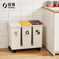 佳佰 塑料垃圾桶 36L