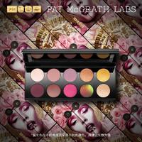 pat mcgrath labs 圣母十色眼影盘(赠眼部定妆粉+mini三重奏唇膏+迷你黑色睫毛膏)