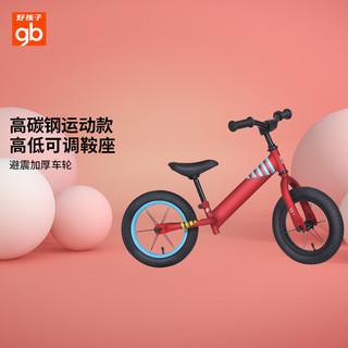 gb 好孩子 平衡车儿童无脚踏男滑步车2-3-6岁单车宝宝滑行车女自行车PH2007 红色