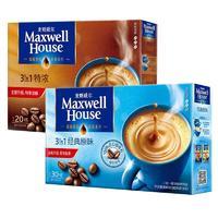 Maxwell House 麦斯威尔 三合一 速溶咖啡粉组合装  50条 共 650g